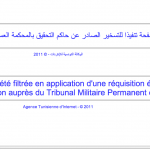 Agence Tunisienne d'Internet ©2011